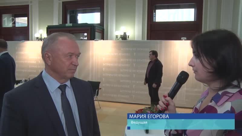 ТПП РФ и РЭЦ обсудили пути поддержки несырьевого экспорта