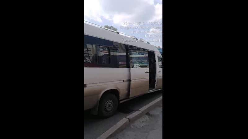 8 водителя белого микроавтобуса ГРНЗ 726 UFA 09 который 25 06 2019 г в 15 ч 23 м на остановке 45 квартал нелегально взя
