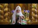 Слово Патриарха после Литургии в праздник Донской иконы Божией Матери в Донском монастыре 2019 г.