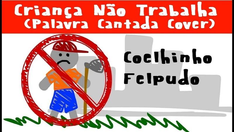Coelhinho Felpudo Criança Não Trabalha Palavra Cantada Cover