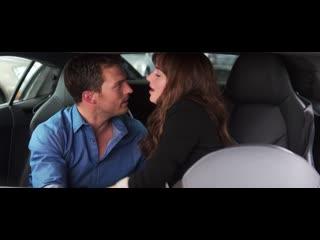 """Сцена секса в машине """"50 оттенков свободы"""""""