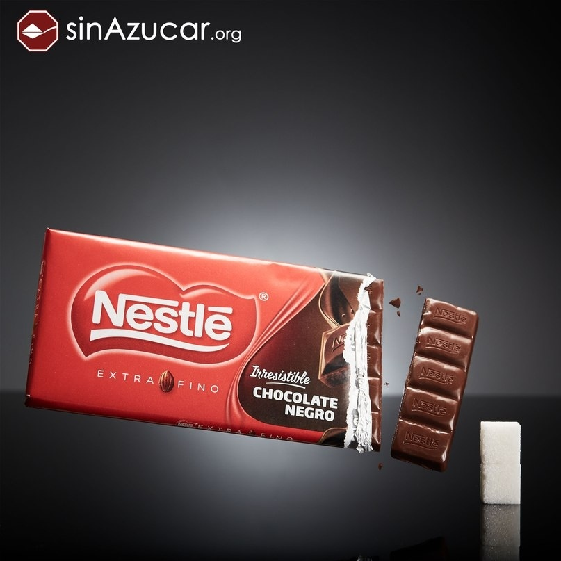 Темный шоколад Nestle.
