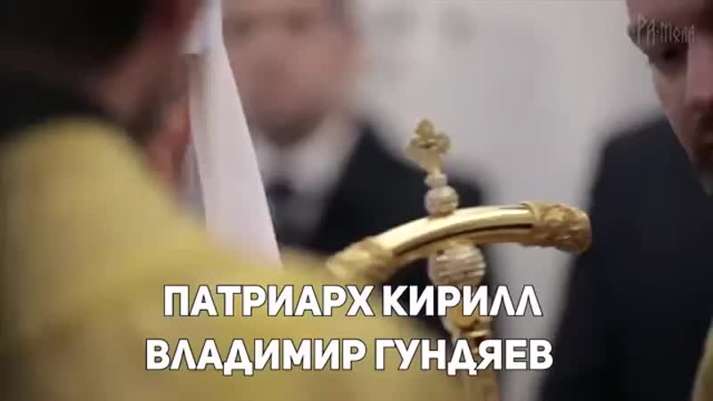 Олигарх Гундяев (Япончик)