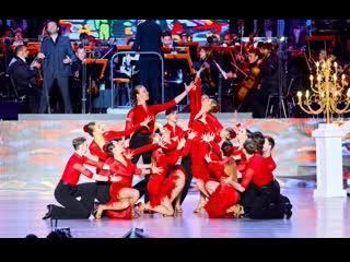 Duet perm, 2019 - russian championship