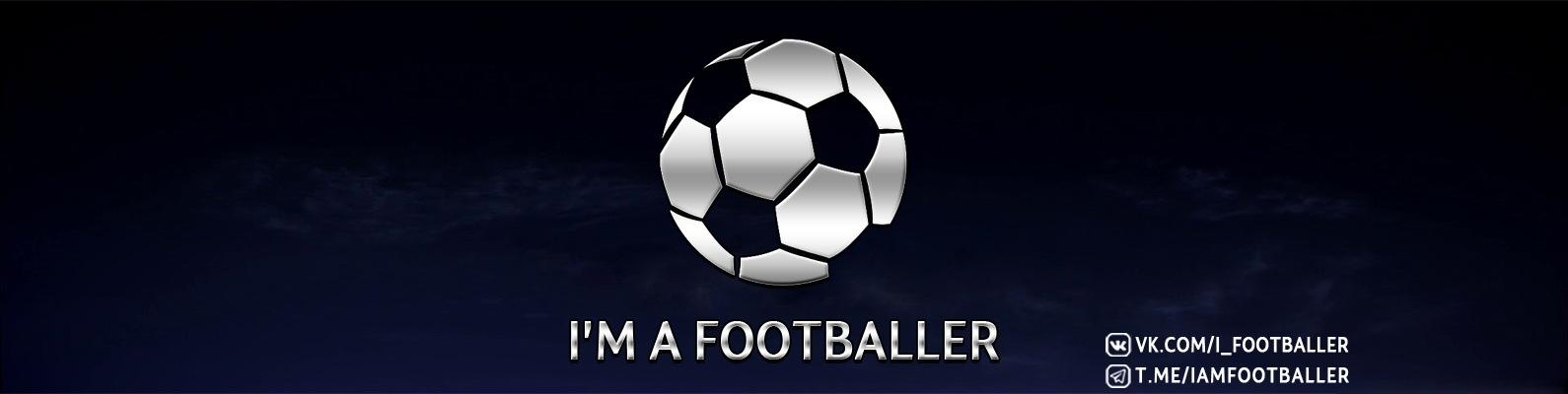 ювентус реал ставки футбол мадрид