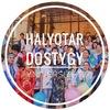 Halyqtar Dostyǵy Ýnıversıteti