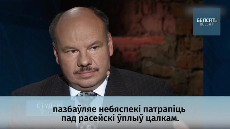 Чаго Лукашэнка баіцца больш рукі Масквы ці рэвалюцыйнай заразы з Кіева