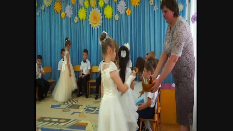Выпускной в детском саду 3 часть