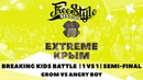 GROM VS ANGRY BOY FREESTYLE SESSION CIS QUALIFIER KIDS BATTLE SEMI FINAL