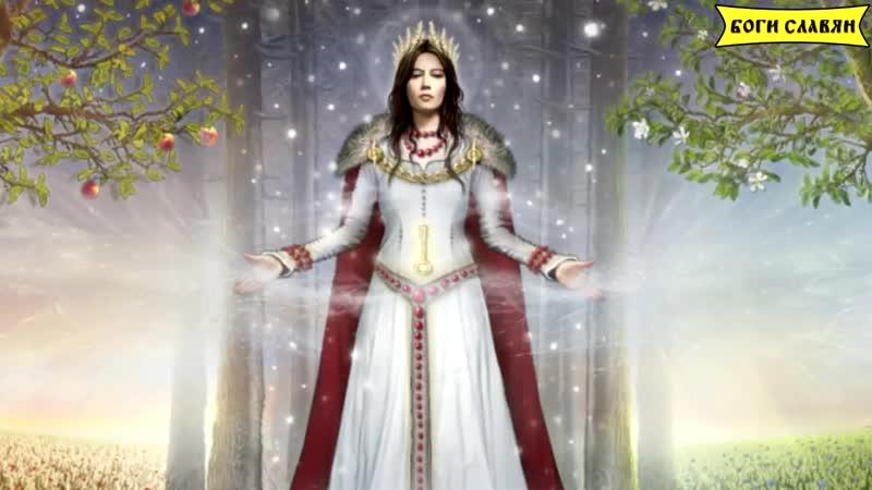 Боги славян Марена Богиня смерти ночи и зимы