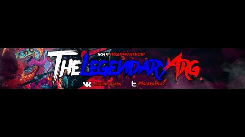 СТРИМЕР Sneik УНИЖЕН! ★ Friday The 13th: The Game Прохождение