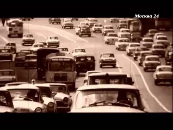 Эволюция дорожного знака Познавательный фильм