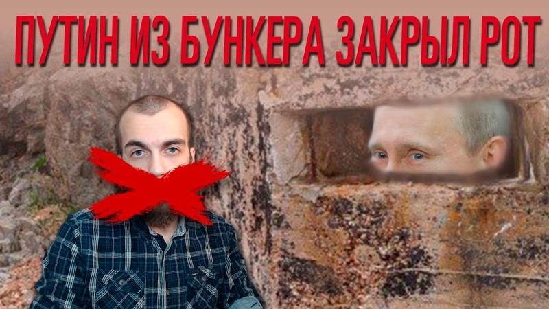 Волхонский вновь предсказал переворот в Кремле