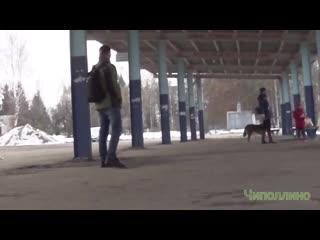 Похищение человека в Трубчевске.  Социальный эксперимент.