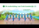 'Gospelkoor Aflevering 13' Clip 7 | De nederdaling van Gods koninkrijk (Musical Drama)