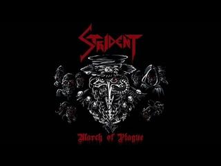 Strident - March Of Plague (Full Album, 2019)