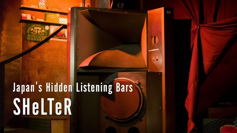 Japan's Hidden Listening Bars: SHeLTeR | Resident Advisor x Asahi Super Dry