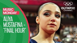 Aliya Mustafina's performance to Final Hour by X-Ray Dog | Music Monday