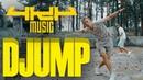 4K4 Music - DJUMP [Максі Кренк х Паша 9.2]