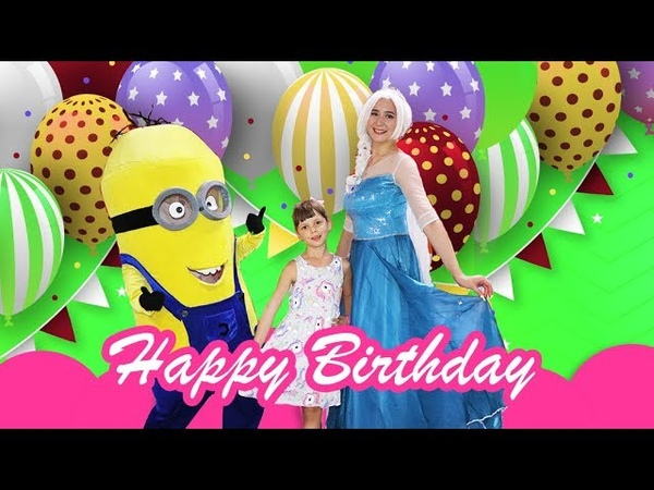 Ulyas 7th Happy Birthday Party with Minion and Frozen Elsa| Pretend Play