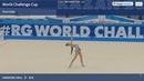 Alina Harnasko Clubs EF - World Challenge Cup Kazan 2019