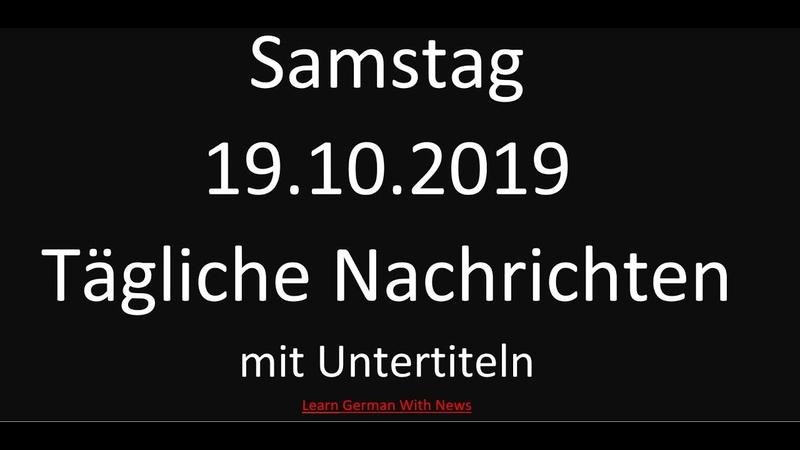 Tägliche Nachrichten mit Untertiteln (German NEWS with Subtitles)