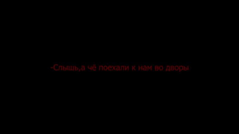А там ч Там Жульбаны жули жулики BY Ghoul 720p mp4