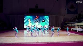 DANCE INTEGRATION 2019 -  615 - О чём поёт сверчок - Апельсин, Сыктывкар