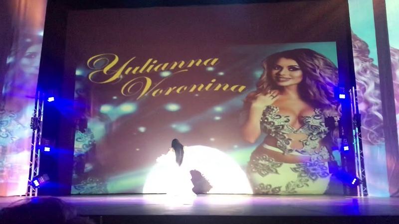 """2- """"PUERTO RICO BELLYDANCE FESTIVAL 2019""""- LA ESTRELLA UKRANIANA YULIANNA VORONINA EN MAYAGÜEZ PR"""