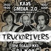 Truckdrivers in Moscow 29.02