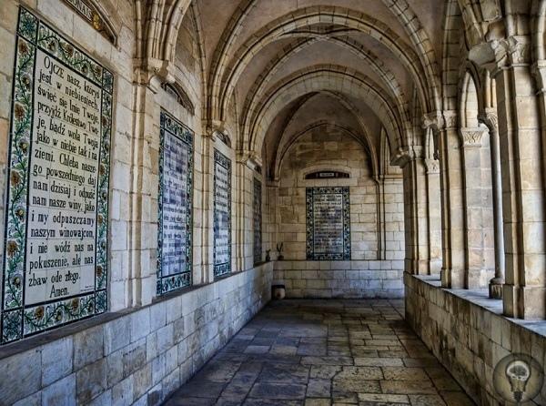 Иерусалим город трех религий Иудеи, христиане и мусульмане считают Иерусалим безупречным гордом: от паломников там никогда нет отбоя. Иерусалим находится в 50 километрах от Тель-Авива и занимает