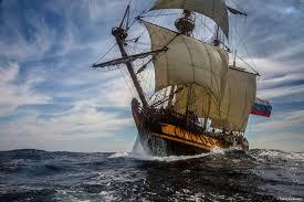 Представь себе, что ты  корабль, плывущий к своей цели