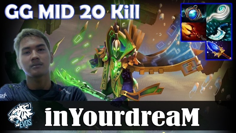 InYourdreaM - Rubick GG MID 20 Kill | Dota 2 Pro MMR Gameplay