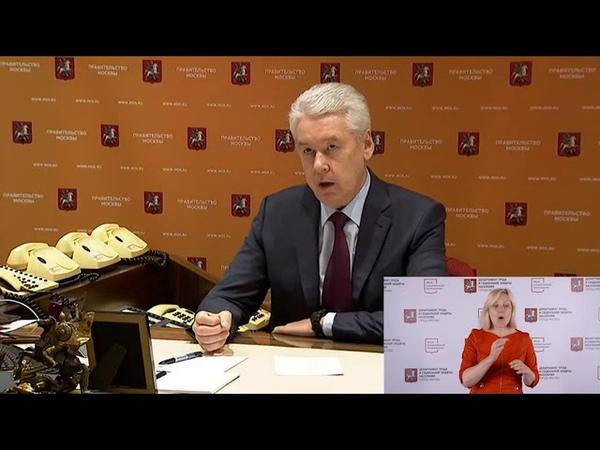 Судроперевод доклада Мэра Москвы Сергея Собянина на совещании правительства 28 апреля