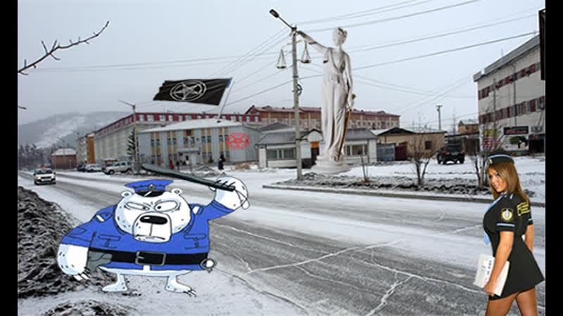 Политический и религиозный террор в Северобайкальске часть пятая заключительная