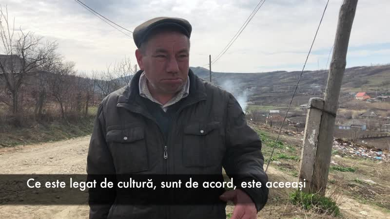 Unirea Acasă satul Mănoilești, raionul Ungheni