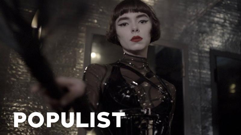 A Tour of NYC's Oldest BDSM Dungeon w Mistress Datura Populist Magazine