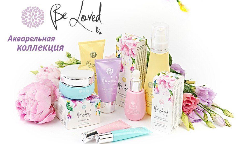 косметика be loved купить в москве