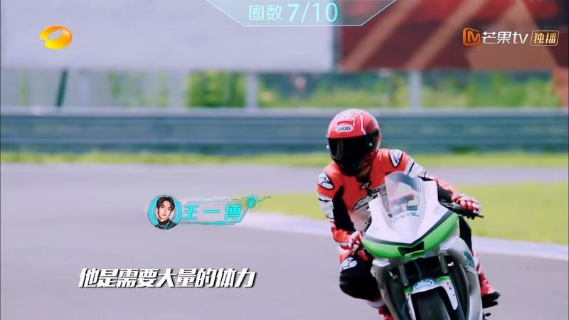 Первый день соревнований по мотогонкам в Кубке Инь Чжэн