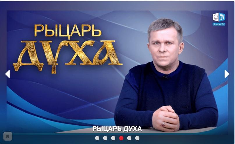 """Алёна Намлиева - Подробный разбор """"АллатРа"""" Опасности этого учения DvHcL3ebtkk"""