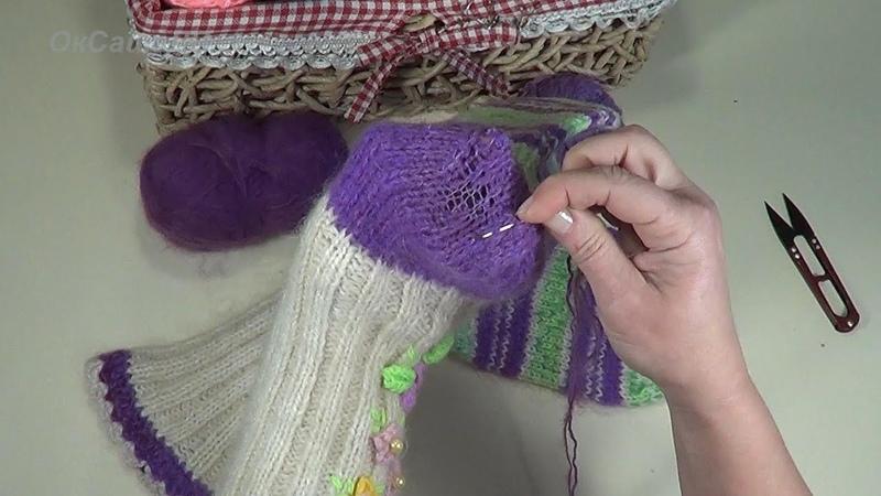 Как заштопать вязаные носки Штопка шерстяных носков How to mend knitted socks