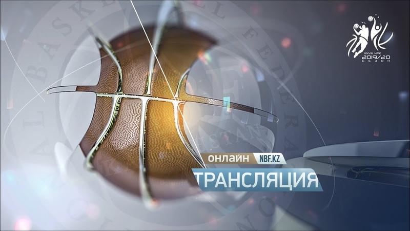 🏀 Высшая лига Казахстана - мужчины 2019/20 - 2 тур: Казыгурт - Алматинский Легион 2 (18.11.19)