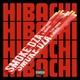 Smoke DZA, Flipp Dinero, Jadakiss - Hibachi