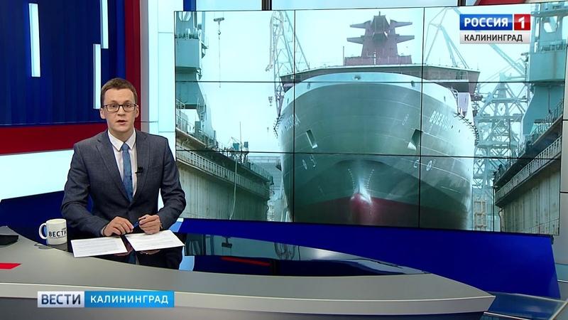 На заводе «Янтарь» спустили на воду новое судно для аварийно-спасательных работ