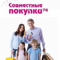 """ТОВАРЫ ДЛЯ ВСЕЙ СЕМЬИ """" АСКАРОВО"""""""