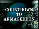 Приближаясь к Армагедону