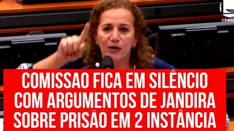 SHOW JANDIRA SILENCIA COMISSÃO DA CÂMARA AO REBATER PRISÃO NA 2ª INSTÂNCIA