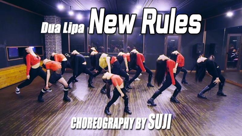 스트릿째즈 클래스 New Rules Dua Lipa Choreography by SUJI 경주댄스타운학원