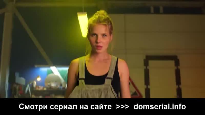 Кухня Война за Отель 1 Сезон 6 Серия Смотреть HD