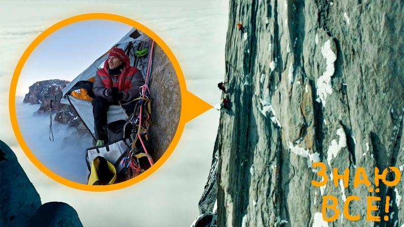 ТОП 7 Самые Опасные Вершины Мира Самые Опасные Горы в Мире 12